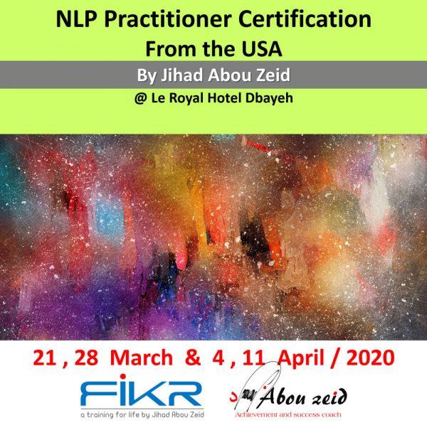 nlp-prac-march-by-jihad-abou-zeid